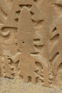 Huaca Arco Iris, Ausgrabungsstätte in Trujillo