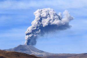 Vulkanausbruch, Yanque, Anden, Peru